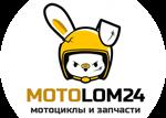Моторазборка, мотозапчасти, мотоциклы